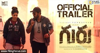 Guru Movie, Guru Movie Theatrical Trailer, Guru Telugu Movie, Guru Telugu Movie Trailer, Guru Trailer, Ritika Singh, Venkatesh