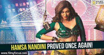 Hamsa Nandini, Actress Hamsa Nandini, Kittu Unnadu Jagratha Movie, Anu Emmanuel, Raj Tarun