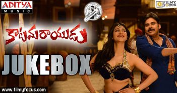 Katamarayudu Movie Songs, Katamarayudu Songs, Katamarayudu Movie Full Songs Jukebox, Pawan Kalyan, Shruti Haasan,