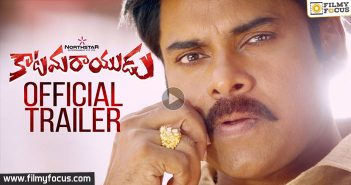 Katamarayudu Movie Theatrical Trailer, Pawan Kalyan, Shruti Haasan, Anup Rubens, Katamarayudu Movie, Katamarayudu, Katamarayudu Trailer, Katamarayudu Movie Trailer, Sharrath Marar, Katamarayudu Movie Making Videos, Katamarayudu Movie Making Video, Katamarayudu Movie Making,
