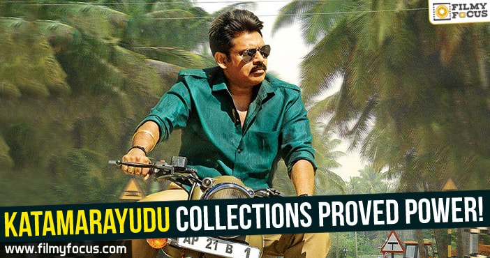 Katamarayudu Movie, Pawan kalyan, Shruti Haasan