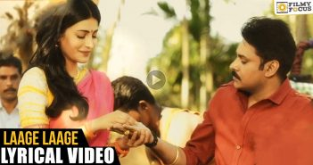 Anup Rubes, Katamarayudu Full Songs, Katamarayudu Jukebox, Katamarayudu Movie, Lage Lage Full Song, Pawan kalyan, Shruthi Haasan