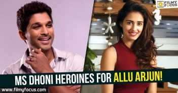 Disha Patani, Actress Disha Patani, Allu Arjun, Linguswamy
