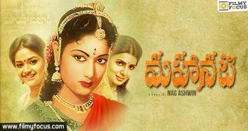 Mahanati Movie, Savitri biopic, Samantha, Keerthy Suresh