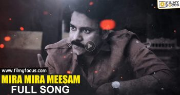 Mira Mira Meesam Song, Mira Mira Meesam Full Song, Katamarayudu Movie, Pawan Kalyan, Shruthi Haasan, Katamarayudu Movie Songs, Katamarayudu Jukebox,