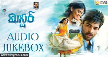 Mister Movie Full Songs Jukebox, Varun Tej, Lavanya, Hebah, Mickey J Meyer, Srinu Vaitla, Mister Movie Songs, Mister Movie Jukebox