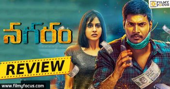 Nagaram 2017 Movie,Nagaram Movie Rating, Nagaram Rating, Nagaram Telugu Movie Rating, Nagaram 2017 Review,