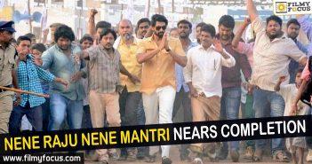 Rana Daggubati, Nene Raju Nene Mantri Movie, Catherine Teresa, Kajal Aggarwal, Director Teja,