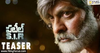 Patel S.I.R Movie Teaser, Jagapathi Babu, Patel S.I.R Movie, Actor Jagapathi Babu, Sai Korrapati, Varahi movies, Karthikeya,