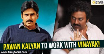 Pawan kalyan, Katamarayudu Movie, Khaidi No 150 Movie, VV Vinayak, Director Trivikram Srinivas,