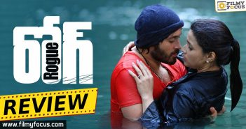 Director Puri Jagannadh, ishan, rogue movie, Rogue Movie Rating, Rogue Movie Review, Rogue Movie Review & Rating, Rogue telugu Movie Review, Rogue telugu Movie Review & Rating, rogue trailer, Sunil Kashyap, thakoor anoop singh