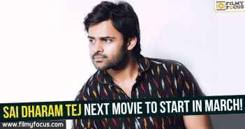 Sai Dharam Tej, winner movie, Actress Rakul Preet, Jawaan Movie, BVS Ravi,