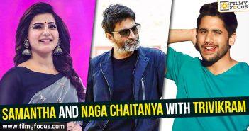 naga chaitanaya, Akkineni Naga Chaitanya, Samantha, Director Trivikram Srinivas,