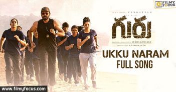 Guru Movie, Guru Movie Jukebox, Ritika Singh, Venkatesh