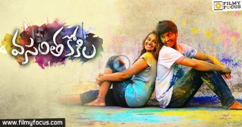 runwayreel, Short Films, Telugu ͏Sh͏o͏r͏t ͏f͏i͏l͏ms, Vasantha Kokila, Vasantha Kokila short film