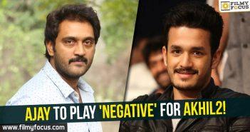 Ajay, akhil, Akhil 2nd Film, manam movie, Director Vikram Kumar, Nagarjuna, Annapurna Studios,