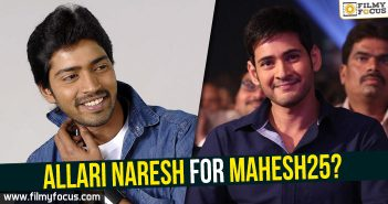 Allari Naresh, Allari Naresh Movies, Director Koratala Siva, Mahesh Babu, Mahesh23, mahesh24, Mahesh25, Vamsi paidipally