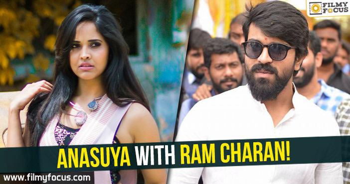 anasuya, Anasuya Bharadwaj, ram charan, Director Sukumar, Actress Samantha,