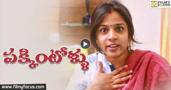 Mahathalli, Mahathalli Short Films, Mahathalli Videos, Mahathalli Webseries, Munching with Mahathalli, Munching with Mahathalli Web series