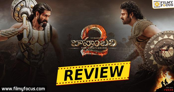 anushka, Baahubali, Baahubali 2, Baahubali 2 Review, Baahubali 2 Telugu Review, Director Rajamouli, Hero Prabhas, Prabhas, rajamouli, Ramya Krishna, rana
