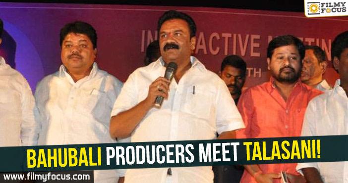 Baahubali producers, Director Rajamouli, baahuabli, baahubali 2, talasani srinivas yadav