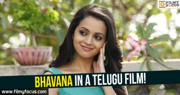 Bhavana, actress bhavana, Patel S.I.R Movie, Actor Jagapathi Babu, Varahi movies, Sai Korrapati,