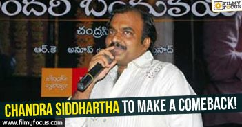 Chandra siddhartha, chandra siddhartha movies, SUMANTH, hyper aadhi, Actor Rao Ramesh,