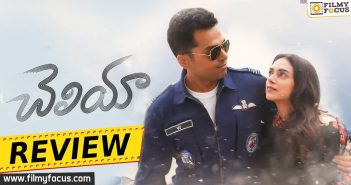 aditi rao, AR Rahman, Cheliyaa, Cheliyaa Movie, Cheliyaa Movie Review, cheliyaa telugu movie review, Cheliyya movie rating, Dil Raju, Dil Raju Movies, karthi, Mani Ratnam