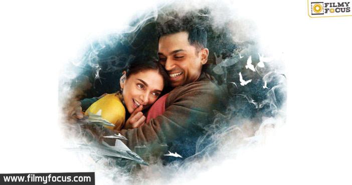 Mani Ratnam, Karthi, Cheliyaa Movie, Dil Raju,
