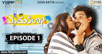 Yupp Tv, Yupp Tv Originals, endukila, Endukila Web Series, Sumanth Ashwin, deva katta, yamini bhaskar