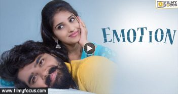 emotion telugu short film, telugu short films, runwayreel, runwayreel short films,