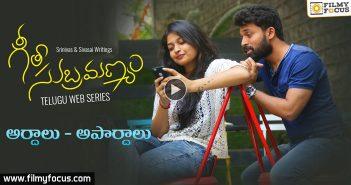 Geetha Subramanyam, Geetha Subramanyam latest episode, Geetha Subramanyam videos, Geetha Subramanyam web series