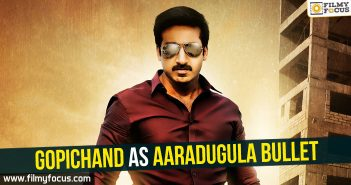 gopichand, Gopichand Movies, gopi chand, Aaradugula Bullet, B. Gopal, Actress Nayanthara, Mani Sharma,