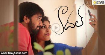 Kadhal, Kaushik Prathigadapa, Kadhal Telugu Short Film, runwayreel, runwayreel short films, Short Films,