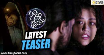 Chandra Mohan, Kala varamaye Movie, kala varamaye teaser, priyanka, Sanjeev