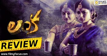 Lanka Movie, Lanka Movie Review, Lanka Movie Rating, Lanka Movie Review & Rating, Actress Raasi, Raasi Movies, Sudharshan,