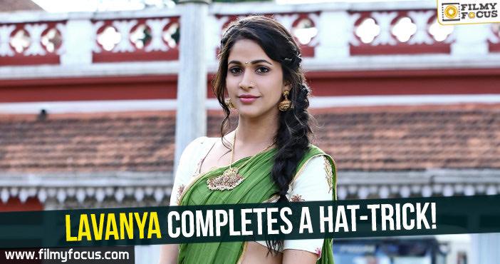 Actress Lavanya Tripathi, Lavanya Tripathi Movies, Mister Movie, Srirastu Subhamastu Movie, Sai Dharam Tej, VV Vinayak,