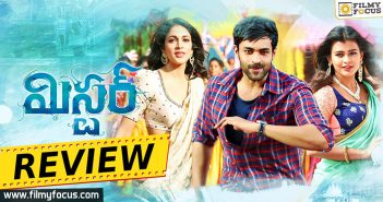 Hebah Patel, Lavanya Tripathi, Mickey J. Mayer, Mister Movie Review, Mister Review, Mister Review in Telugu, Mister Telugu Movie Review, Varun Tej