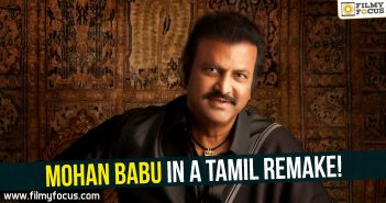 Mohan Babu, Collection King Mohan Babu, Pawan Kalyan, Venkatesh, Ram Charan