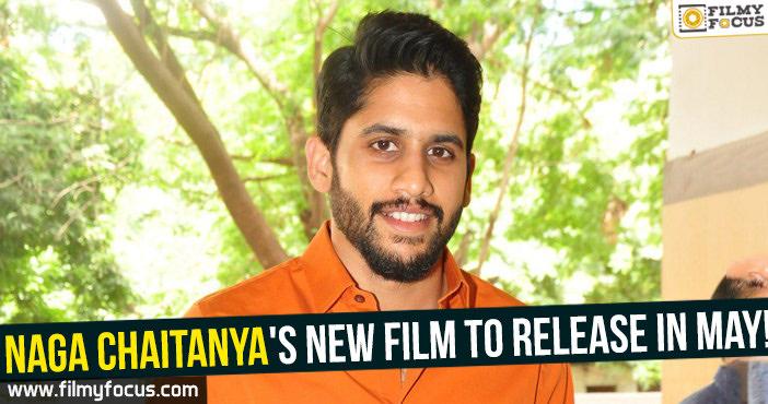 Naga Chaitanya, Ra Randonyi Veduka Chooddam movie, Actress Rakul Preet, Kalyan Krishna, Nagarjuna,