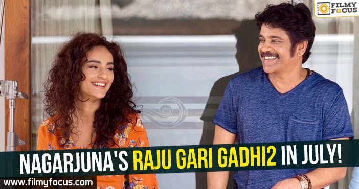 Nagarjuna, Nagarjuna Movies, Actress Seerat Kapoor, Actress Samantha, omkar
