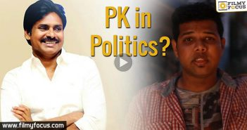 PK in Politics? || Cheppu Brother, PK in Politics?, Cheppu Brother, Pawan kalyan, Janasena Party,