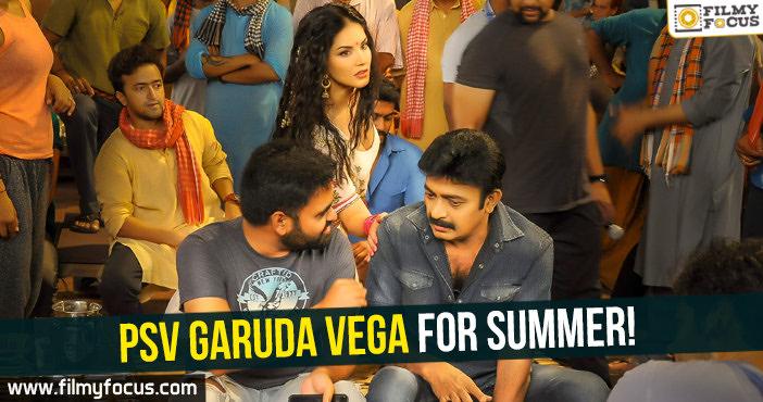 Actress Sunny Leone, Director Praveen Sattaru, Hero Rajasekhar, PSV Garuda Vega 126.18M, PSV Garuda Vega movie