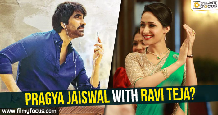 Actress Pragya Jaiswal, ravi teja, Ravi Teja Movies, Touch chesi chudu movie,