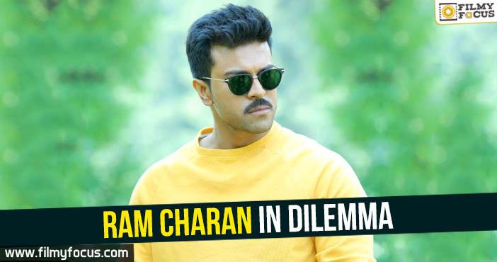 Cheliyaa Movie, maniratnam, ram charan, Director Sukumar, karthi, Dhruva Movie,