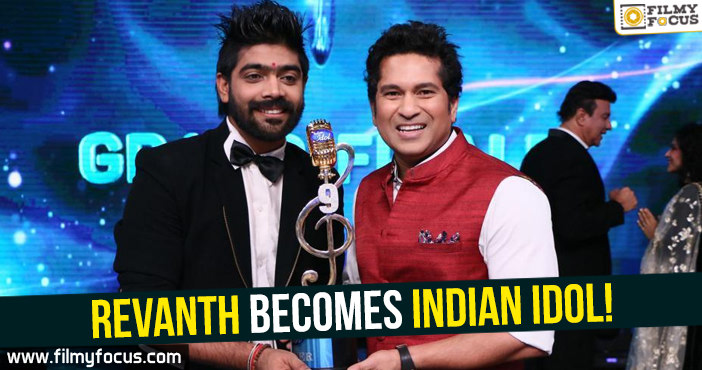 revanth, indian idol, Sachin Tendulkar,
