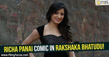 Rakshaka bhatudu movie, Richa Panai, baahubali prabhakar, Vamsi Krishna Akkella,