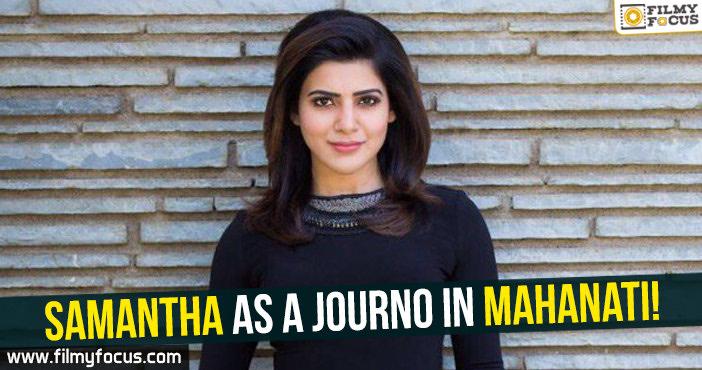 Samantha, Mahanati Movie, Keerthy Suresh
