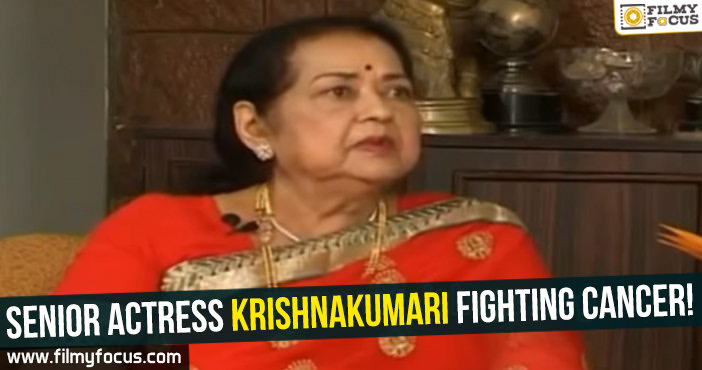 Actress Krishnakumari, NTR, Kantharao