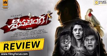 Shivalinga Movie, Shivalinga Movie Review, Shivalinga Telugu Movie Review, Shivalinga Telugu Review, Shivalinga Review in Telugu, Raghava Lawrence, Ritika Singh
